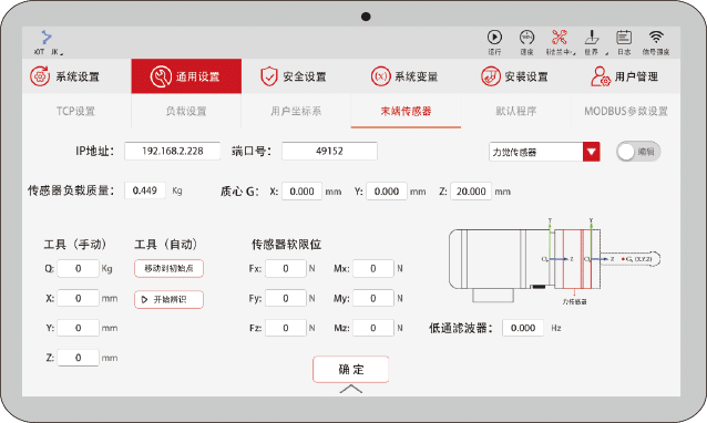 ipad-interface-serieS