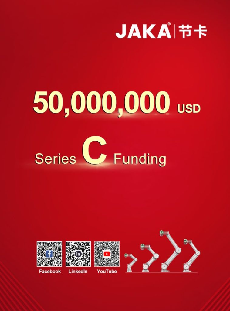 Series C Funding